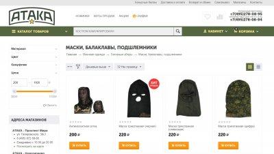Шапка, балаклава, подшлемник, мультифункциональный головной убор, маска от Военторг Атака